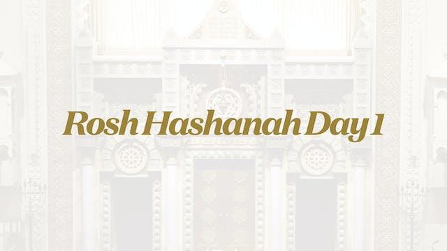 Rosh Hashanah Day 1 - Sep 7 - 8:30am