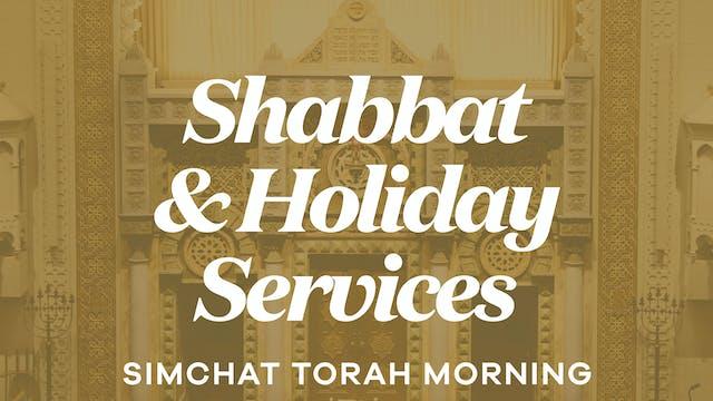 Simchat Torah Morning (Sep 29, 2021 -...