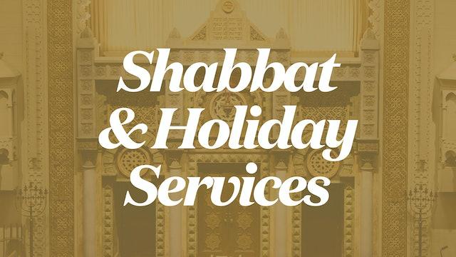 Sukkot Evening Service (Sep 21, 2021 - 6:30 PM)