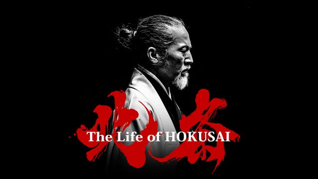 The Life of HOKUSAI