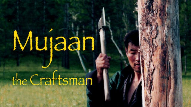 Mujaan (The Craftsman)