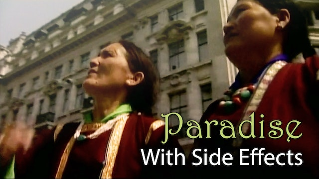 Paradise With Side Effects Public Screening