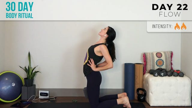 Julia Marie: Intro to Wheel Flow