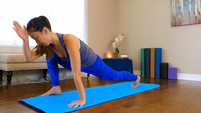 Letting Go: Hip Flexibility and Low Back Pain Relief