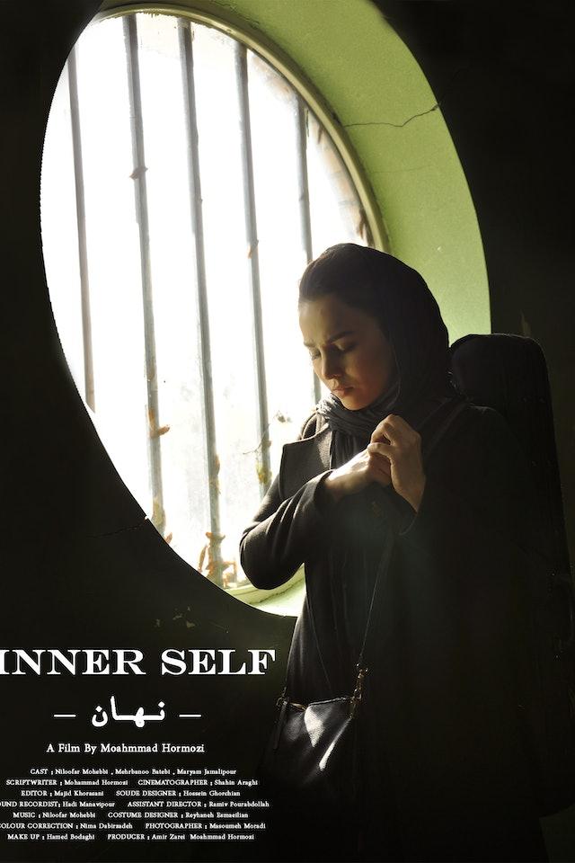 Inner Self Trailer