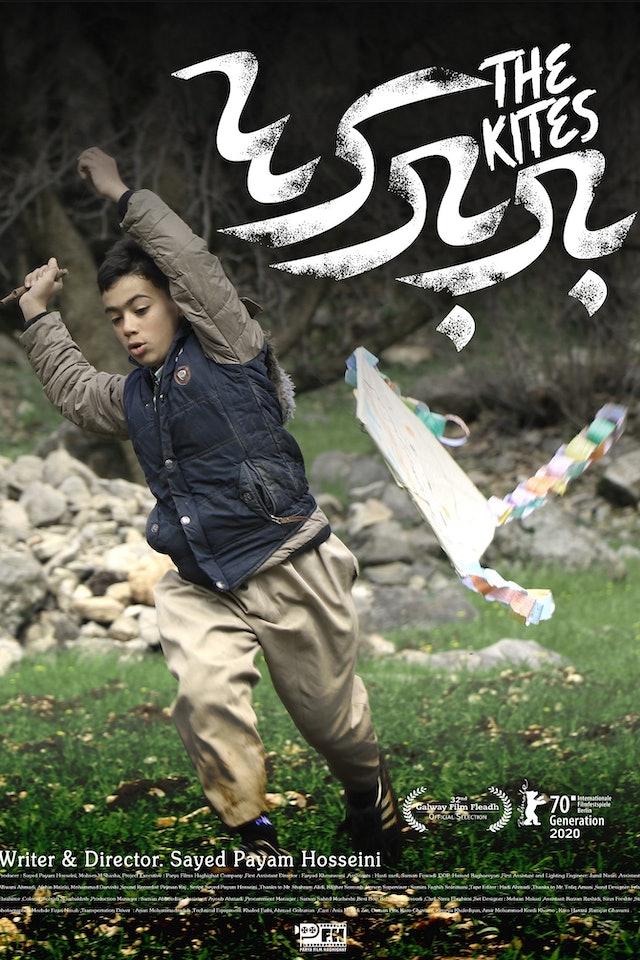 The Kites Trailer