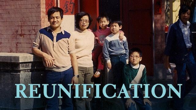 REUNIFICATION Official Trailer B (short)
