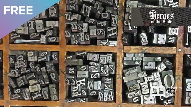 The Gutenberg Bible and Press | Heroe...