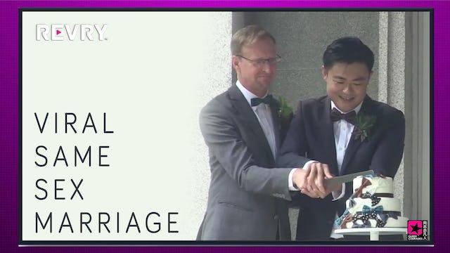 Viral Same Sex Marriage | 英驻沪总领事在京举行同性婚礼