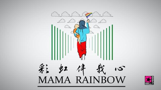 Mama Rainbow | Trailer
