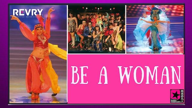 Be A Woman 舞娘