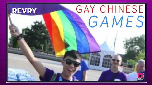 Gay Chinese Games | 2014同性恋运动会:中国选手摘银