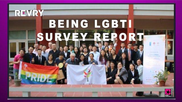 Being LGBTI Survey Report | 中国LGBTI调查报告