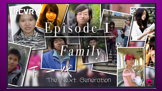 The Next Generation Episode 1 | 下一代第一集