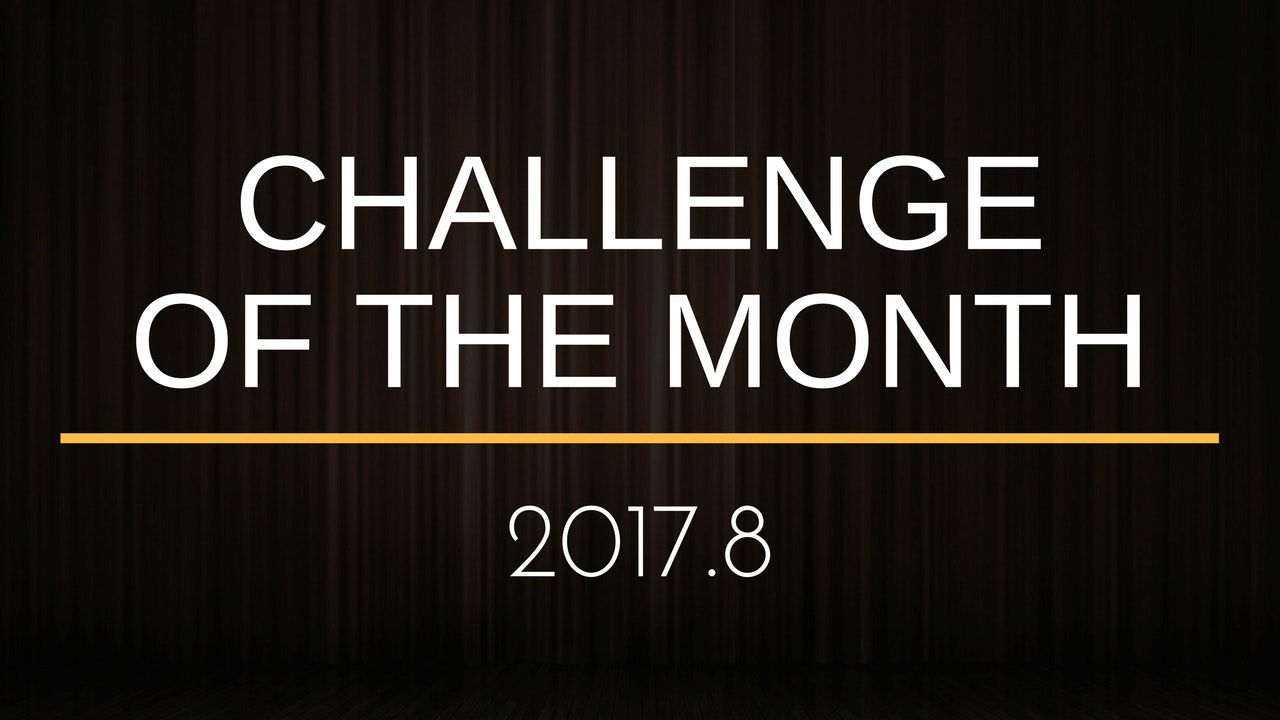 Challenge of the Month - 2017.8