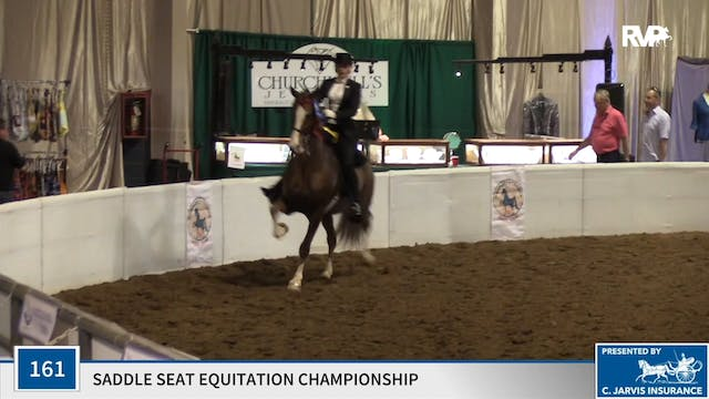 GASP20 - Class 161 - Emily Egner, up ...