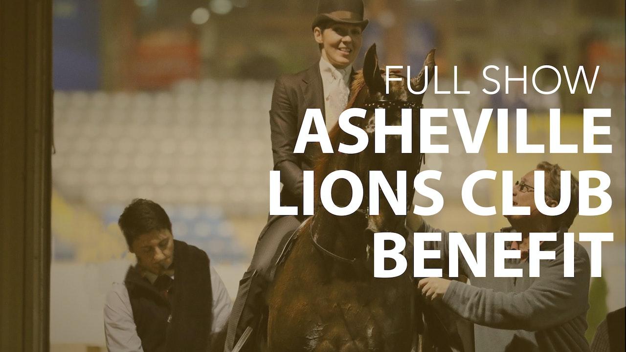 Asheville Lions Club Horse Show
