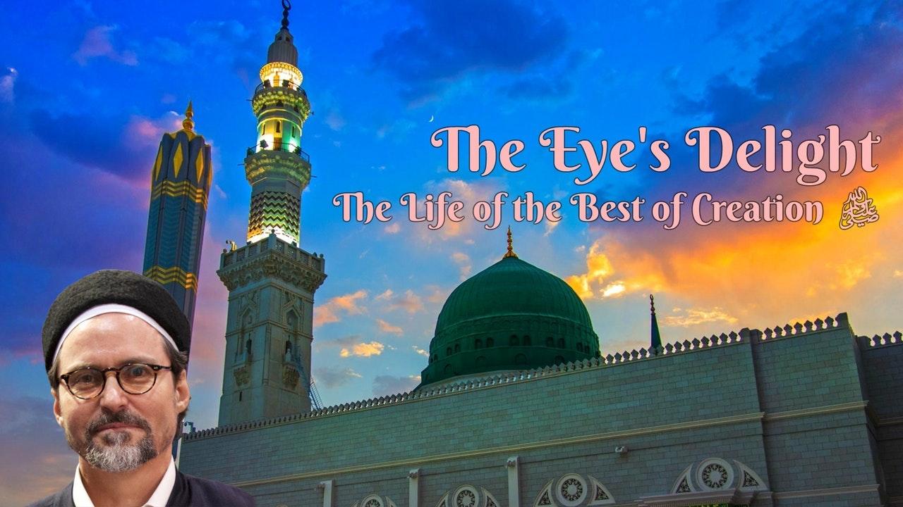 Qurrat al-Absar - Shaykh Hamza Yusuf