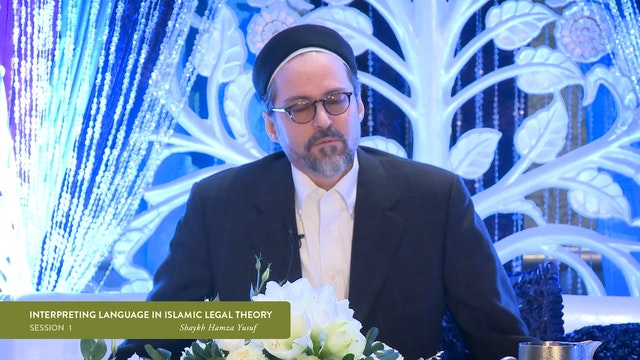 Interpreting Language in Islamic Lega...