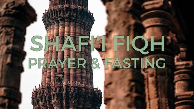 Shafii Fiqh