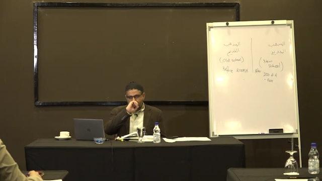 R17 Shafi Fiqh LiveStream 02