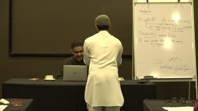 R17 Shafi Fiqh LiveStream 07