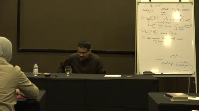 R17 Shafi Fiqh LiveStream 10