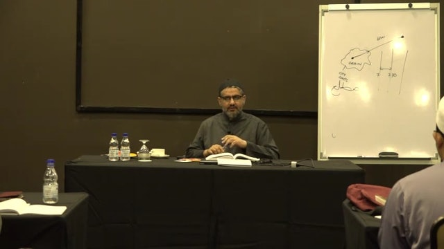 R17 Shafi Fiqh LiveStream 16