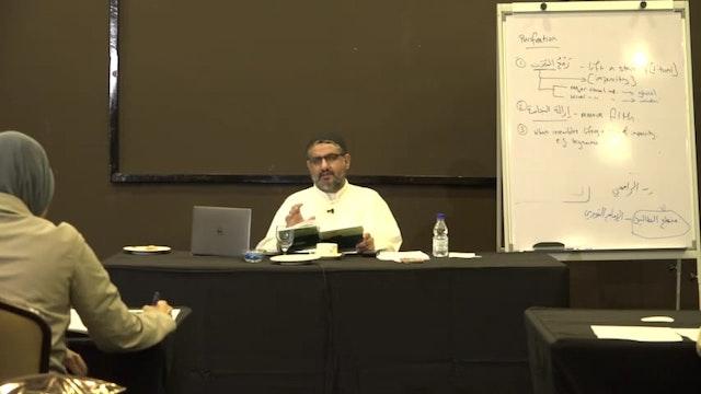 R17 Shafi Fiqh LiveStream 05