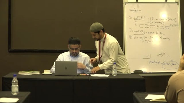 R17 Shafi Fiqh LiveStream 06