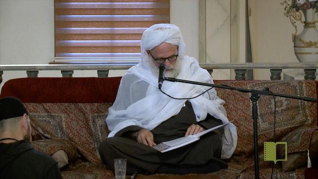 R12 Islamic Theology 14
