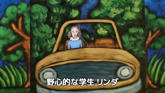 """Rocks In My Pockets"" trailer with Japanese subtitles"