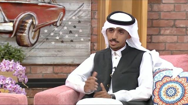 Saet Shabab from September 20, 2020