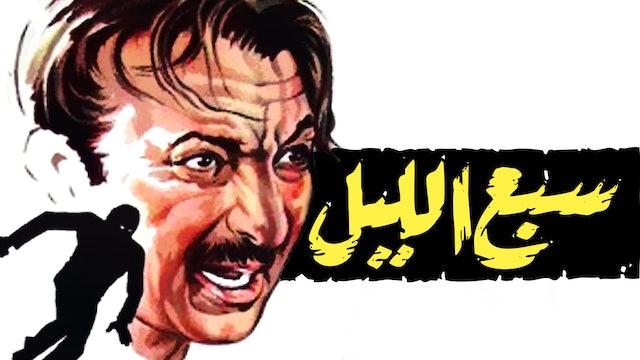 Sab3 Alil