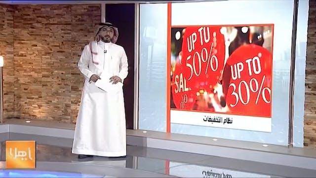 Ya Hala from September 25, 2020