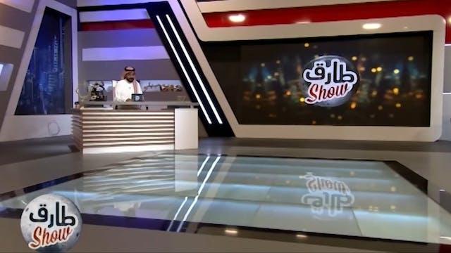 Tarek Show from October 05, 2020