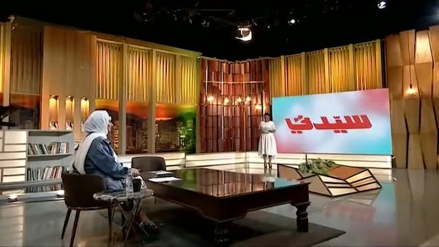 Sayidaty from October 13, 2020