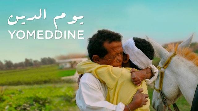 Youm El Din trailer