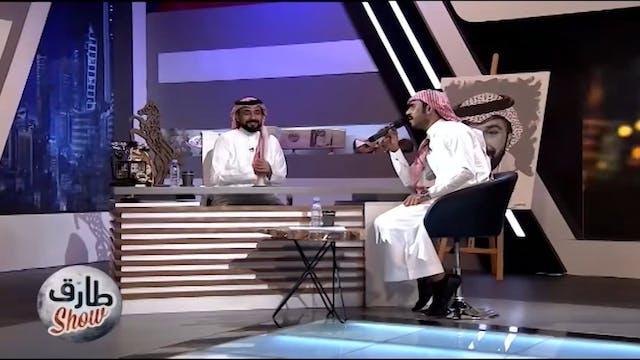 Tarek Show from December 8, 2020
