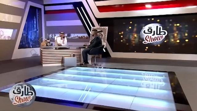 Tarek Show from November 09, 2020