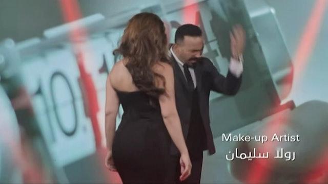 Garimat Shaghaf - S1 E3