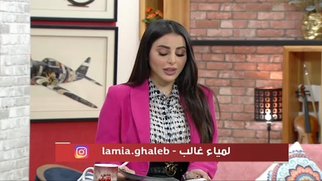 Saet Shabab from November 29, 2020