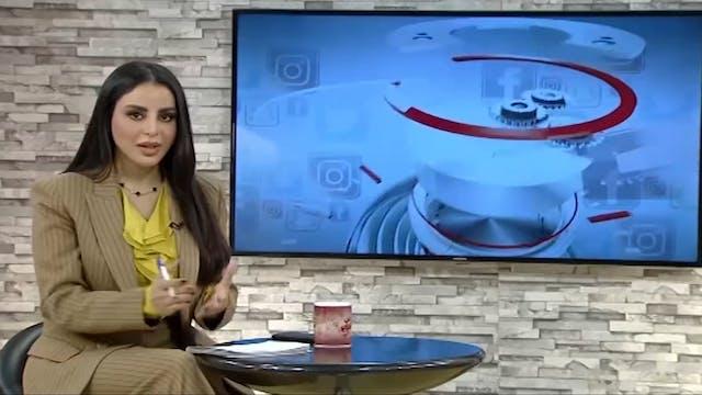 Saet Shabab from December 1, 2020