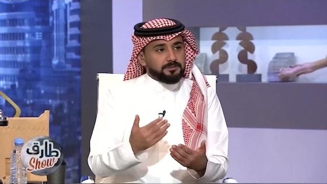 Tarek Show from November 08, 2020