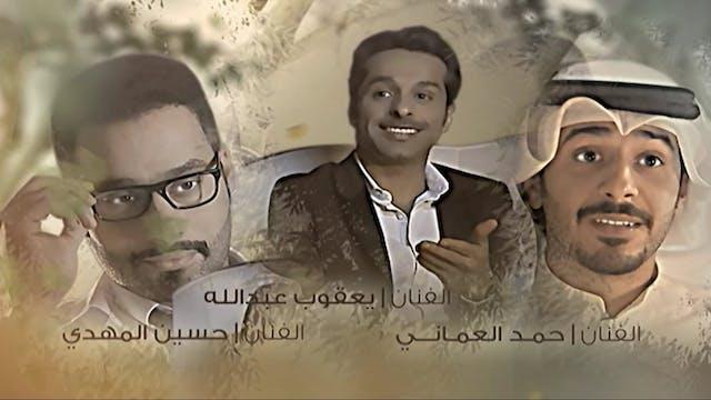 Sadiqat Al-Omr - S1 E28