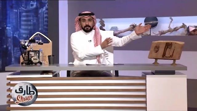 Tarek Show from November 26, 2020