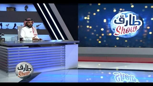 Tarek Show with Ahmed Elonan