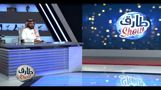 Tarek Show with Ahmed Elonan