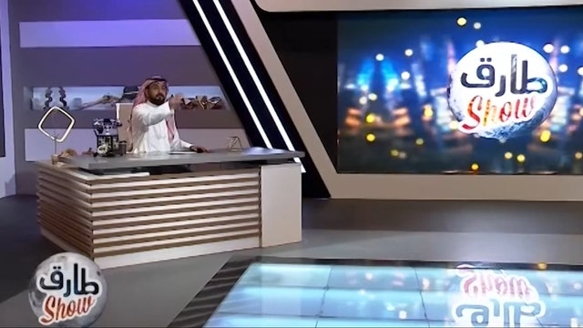 Tarek Show from October 26, 2020