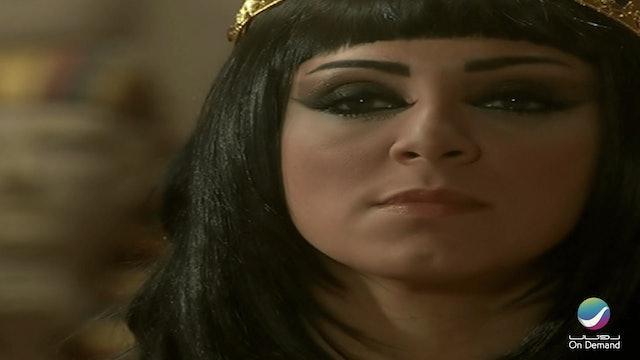 Cleopatra - S1 E22